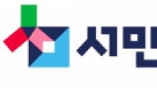 서민금융진흥원, 아동보험 무료 가입 지원