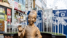 108일만에 내놓은 한국관광공사 이달의 추천여행지