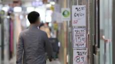 '뜨거운 감자' 전월세신고제, 21대 국회 국토위 첫 통과 법안 유력