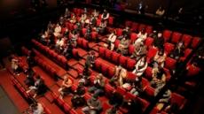 예술의전당, 오페라하우스 직원 코로나19 확진…국내 공연장 중 첫 사례