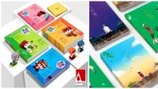 비상교육 교과서·교재, '2020 A 디자인 어워드' 골드·실버·아이언 수상