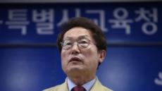 """[속보]조희연 """"코로나19 위기시, 수능 한달까지 연기해야"""""""