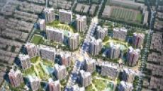 한양, 창원 경화지구 재개발 수주