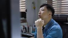 [인터뷰] 5.18 40주년 미디어아트 선보인 닷밀 정해운 작가