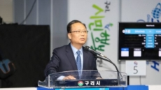 당구 상생 세부안, KBF 총회서 부결…남삼현 회장 사퇴 시사
