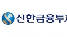 신한금투, '소비자보호 오피서 제도 시행…반기마다 전 영업점 점검