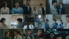 '슬의생'인생 2막 앞둔 5인방의 행복 위한 도전과 결심 공감도 높여