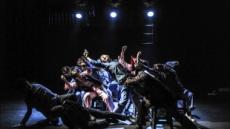 연극배우로 무대에 선다…서울시극단, 시민연극교실 참가자 모집