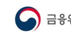 21대 정무위 '누가 온대?'… 금융당국, 대관 '풀 가동'