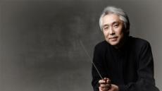 김대진 한예종 교수, 여수음악제 음악감독 선임