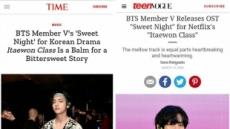 방탄소년단 뷔, 자작곡 아이튠즈 82개국 1위…역대 K팝 솔로곡 2위