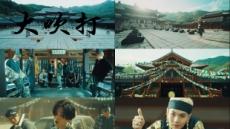 방탄소년단 슈가, 4년 만에 두 번째 믹스테이프 'D-2' 발표