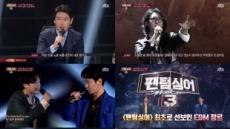 """'팬텀3' 존노와 최성훈 듀엣 무대, 윤상 """"결승 미리 보는 듯"""""""