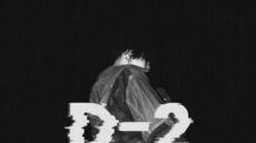 방탄소년단 슈가, 믹스테이프 'D-2' 전 세계 휩쓸었다