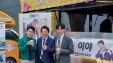 영탁, '꼰대인턴' 연기 도전에 임영웅·장민호 지원사격 '찐우정'