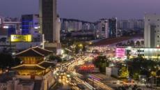 서울 호텔 살리기, 400개소에 총 20억원 지원
