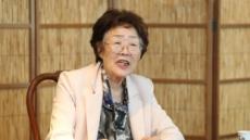 이용수 할머니, 오늘 대구서 2차 회견…추가 의혹 폭로 '주목'