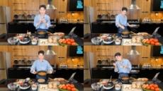 """'미스터트롯' 김희재, 쿡방 라이브로 '요섹남' 등극 """"치킨 토마토 스튜 100점"""""""