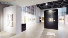'언택트 시대' 미술시장 색다름에 눈뜨다