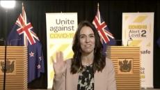 생방송 중 강진 발생… 침착함 잃지 않았던 뉴질랜드 총리