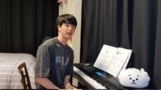 """방탄소년단 진, """"새 취미 생겼다""""…유튜브 라이브서 피아노 연주"""