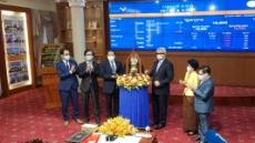 아클레다은행, 한국거래소 투자 캄보디아증권거래소 상장