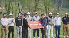 장동규, 예스킨 골프다이제스트 미니투어 1차 우승…양용은 7위