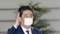 日 '한국인 무비자 입국' 효력정지 한달 연장