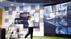 LPGA 챔피언들 '스크린 대결' 펼친 날