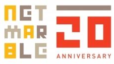 창립 20주년 맞은 넷마블, 사회공헌활동 고도화