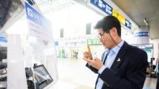 """""""청각장애인 철도 이용 편해진다"""" 주요 역에 수어 영상전화기 설치"""