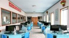 정부, 유엔 北 통계교육사업에 490만달러 지원