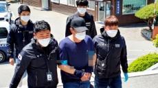 '태안보트' 밀입국자 검거…삼척항 사건 이어 '경계실패' 또 현실로