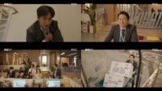 '꼰대인턴' 코미디도 이런 코미디가 없네…박해진X김응수 키스 일보 직전