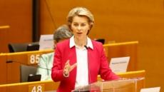 EU 1020조원 경제기금 제안에도 '장밋빛 미래' 아닌 이유?