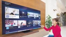 집콕운동…'삼성헬스' 스마트TV 앱서비스