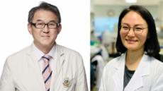 관절염 자연치유 유전자 발굴…부작용도 적어