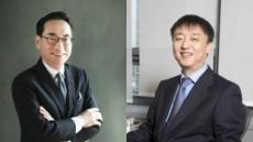 NHN-삼성SDS, 클라우드 사업 강화 위해 맞손