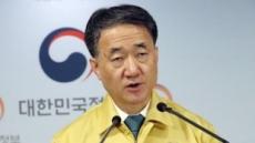 """정부 """"2주간 수도권 감염확산 못막으면 '사회적 거리두기'로 회귀"""""""