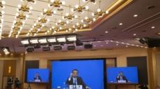 외신, 中 홍콩보안법 통과 긴급 뉴스로 전해…미중갈등 격화 우려