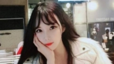 """BJ 한미모 """"여배우 A씨가 성매매 알선""""…배드민턴 국가대표 전처"""