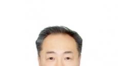 한국연구재단, 의약학단장에 서울대 박종완 교수 선임