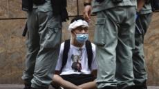 홍콩보안법 본격 시행 시 反中 인사 최장 30년 징역·단순 시위 참가 처벌