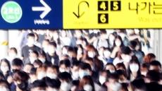 """이태원이 쏘아올린  '불쏘시개',  2500만 수도권 재유행 도화선되나..""""앞으로 2주가 중대고비"""""""