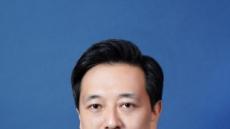 서비스나우, 김규하 한국 신임 대표 선임
