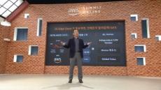 SKT, 베스핀글로벌에 370억 투자…'클라우드 사업 속도'