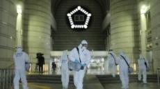 세스코, 서울법원종합청사 일대 바이러스 케어 실시… 바이러스 소탕에 나서