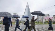 """""""북한, 스스로 택한 코로나19 고립에 경제 주체성 고갈 위기"""""""
