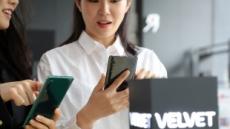 'LG로고' 뗀 LG 휴대폰 '벨벳' 내달 5일 출시