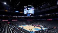 재개 앞둔 NBA, 가상 관중석 도입…팬 모습 실시간 송출
